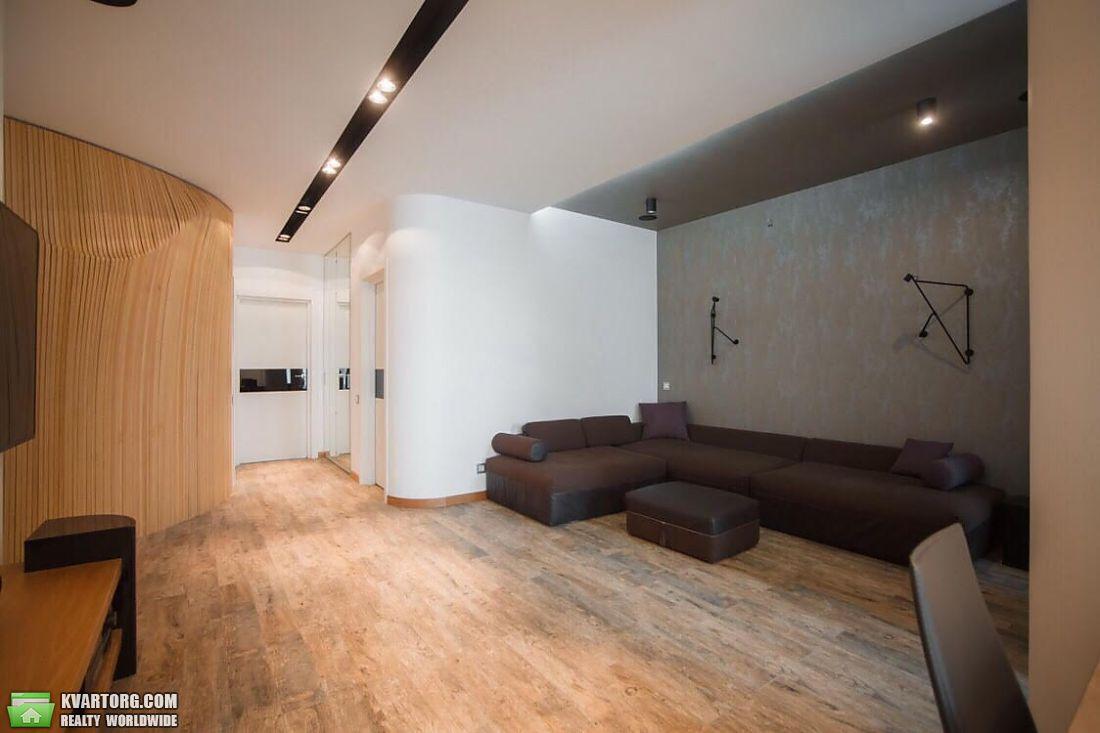 продам 4-комнатную квартиру Днепропетровск, ул.Херсонская - Фото 3