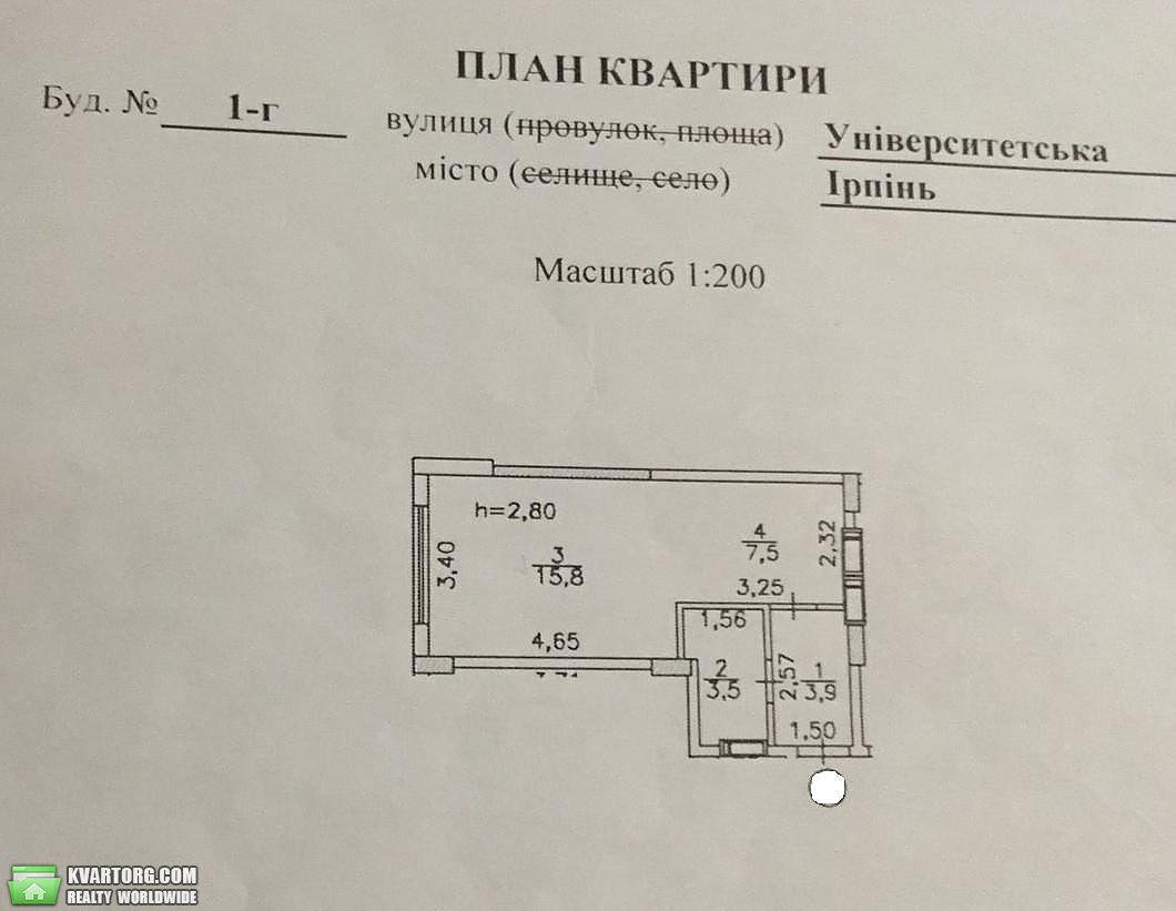 продам 1-комнатную квартиру Ирпень, ул. Институтская 1-Г - Фото 3