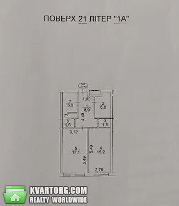 продам 1-комнатную квартиру. Киев, ул. Рыбалко 5б. Цена: 85000$  (ID 2327884) - Фото 2