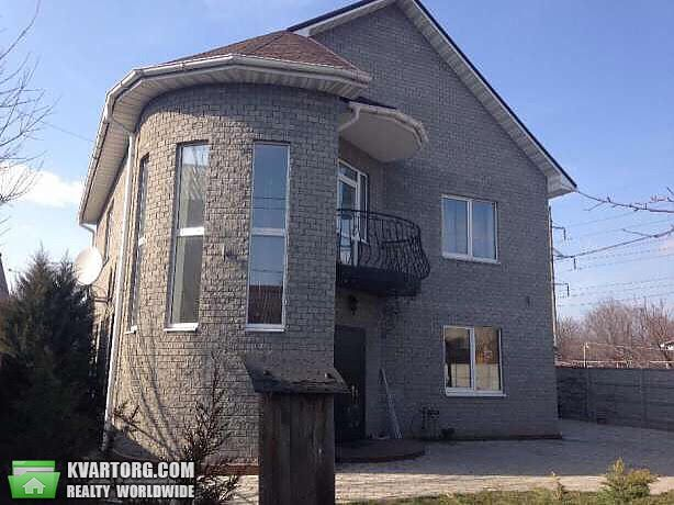 продам дом Днепропетровск, ул.Правда - Фото 1