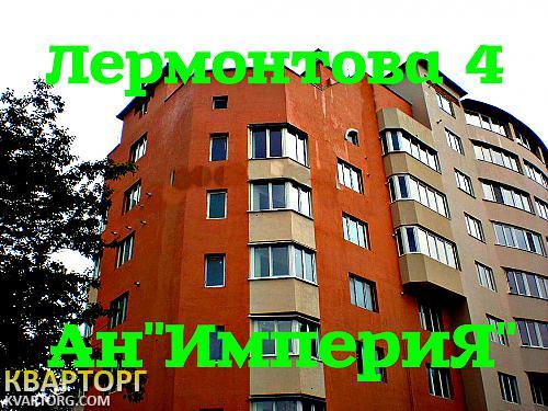 продам 2-комнатную квартиру Киевская обл., ул.Лермонтова 4 - Фото 3