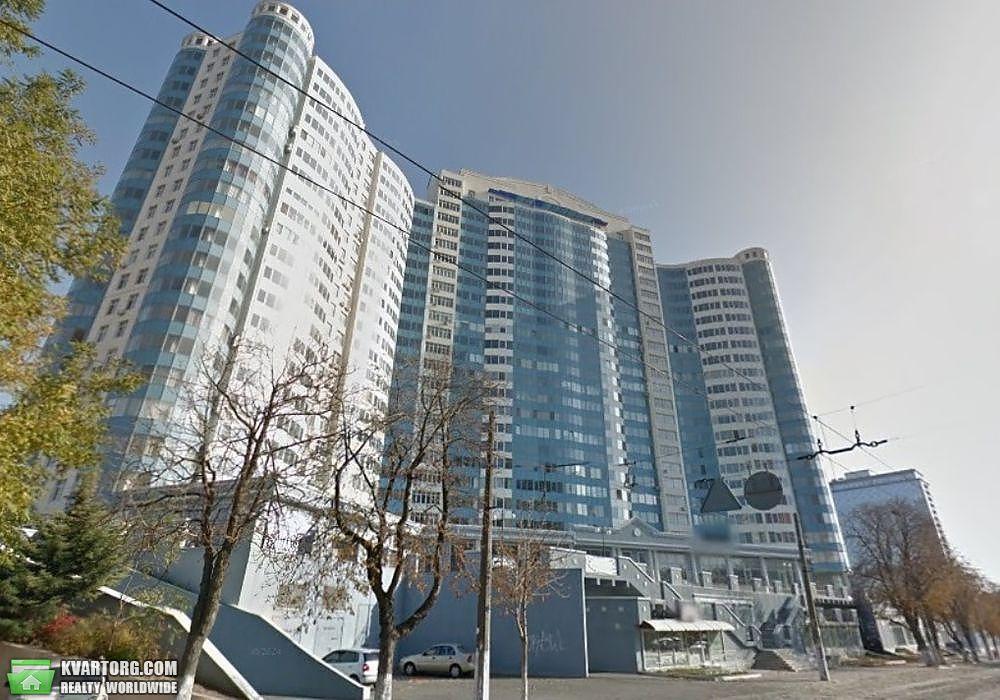 продам 3-комнатную квартиру Одесса, ул.Генуэзская улица 5 - Фото 1