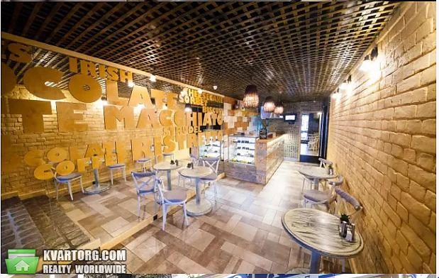 сдам готовый бизнес. Киев, ул. Эспланадная . Цена: 100000$  (ID 2211624) - Фото 5