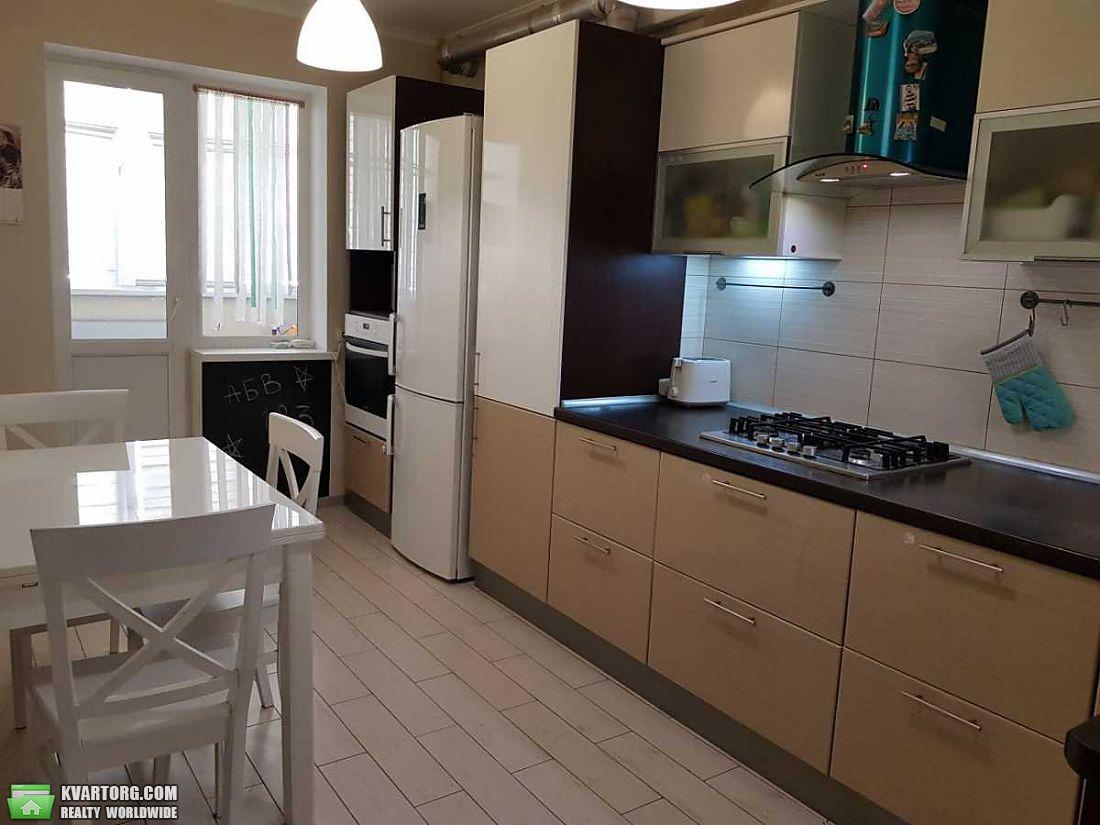 продам 2-комнатную квартиру Харьков, ул.Дача 55 11 - Фото 2