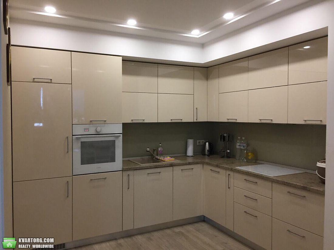 продам 2-комнатную квартиру Днепропетровск, ул. Рабочая - Фото 1