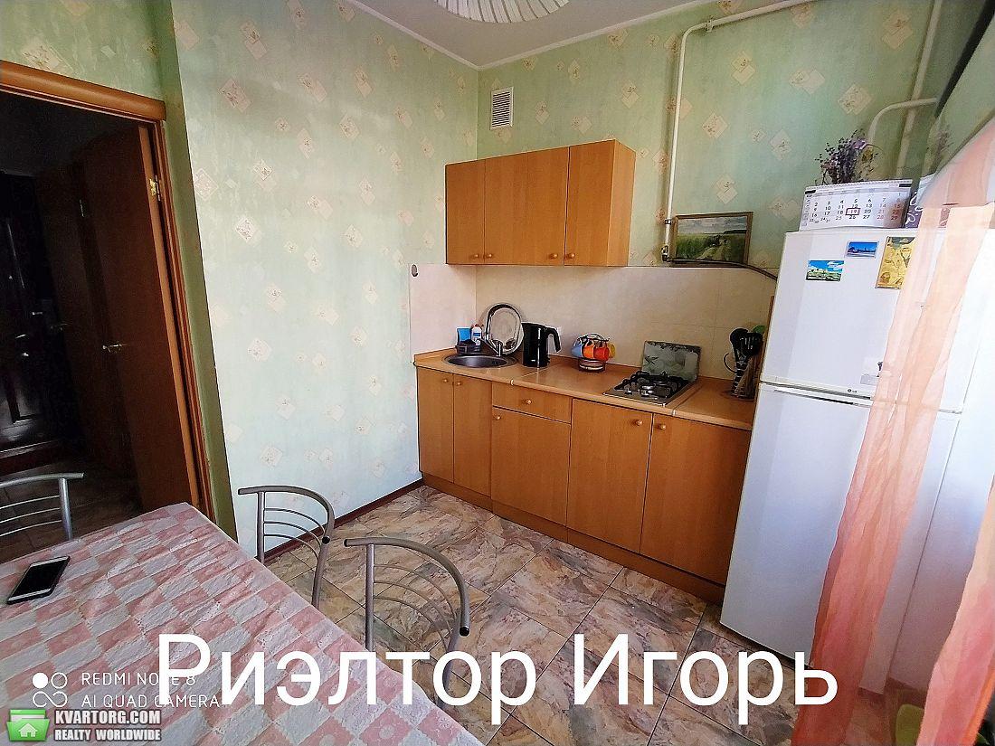 сдам 1-комнатную квартиру. Одесса, ул.Торговая 5. Цена: 210$  (ID 2337789) - Фото 6