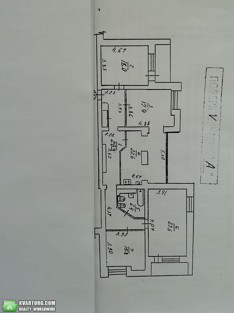 продам 4-комнатную квартиру Киев, ул. Боженко 83 - Фото 6