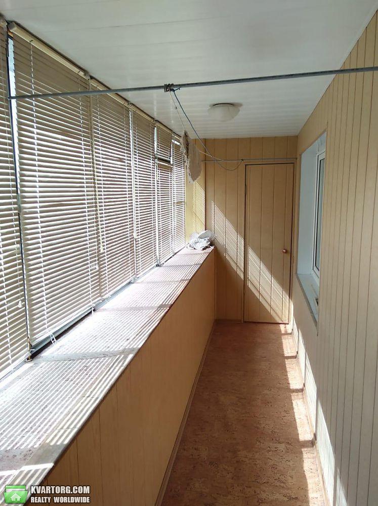 продам 2-комнатную квартиру Днепропетровск, ул.Кавалерийская - Фото 2
