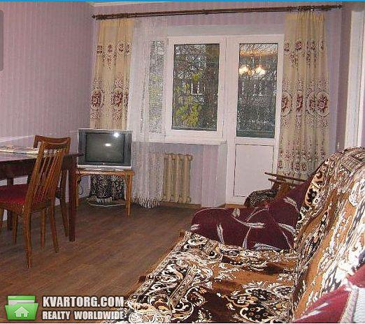 сдам 3-комнатную квартиру. Киев, ул. Черняховского 4. Цена: 343$  (ID 2070317) - Фото 1