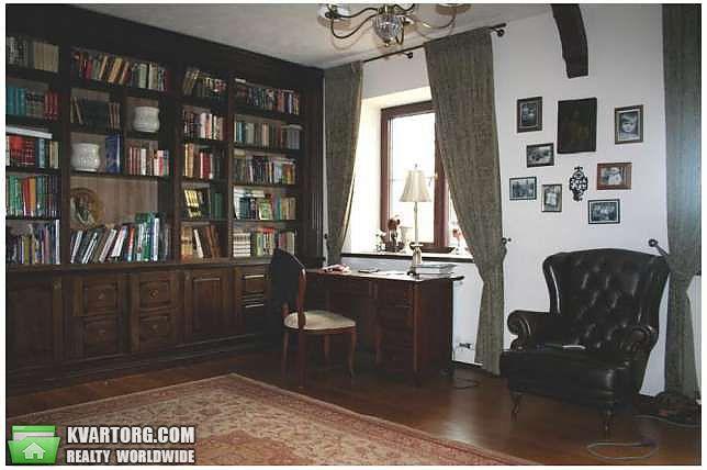 продам дом Днепропетровск, ул.Орловщина - Фото 7