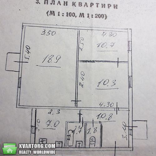 продам 3-комнатную квартиру Киев, ул. Софиевская 17 - Фото 10
