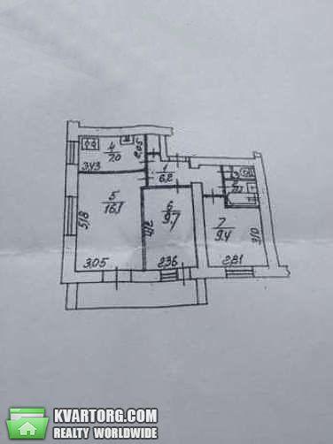 продам 3-комнатную квартиру. Киев, ул. Новгородская 1. Цена: 57000$  (ID 2000867) - Фото 3