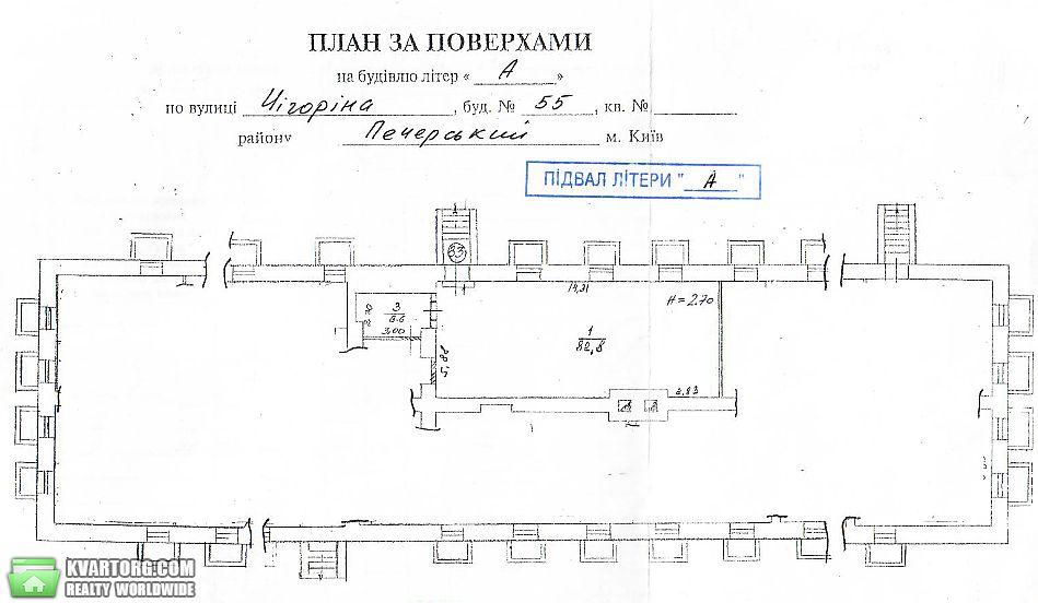 продам нежилой фонд Киев, ул. Чигорина 55 - Фото 4
