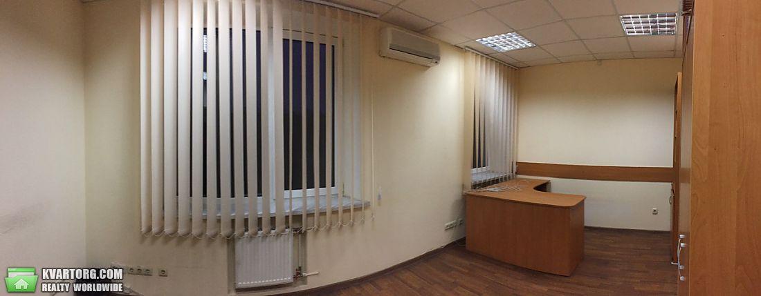 сдам офис Харьков, ул.куликовская - Фото 1