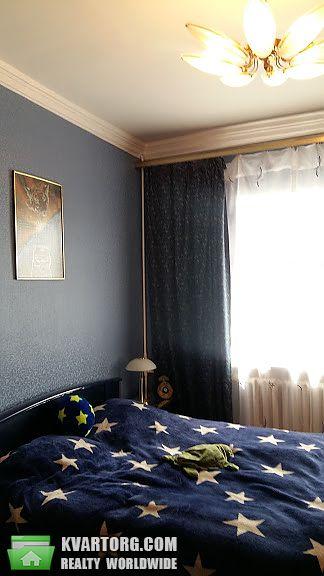 сдам 3-комнатную квартиру. Днепропетровск, ул.Карла Маркса проспект . Цена: 380$  (ID 2250597) - Фото 10