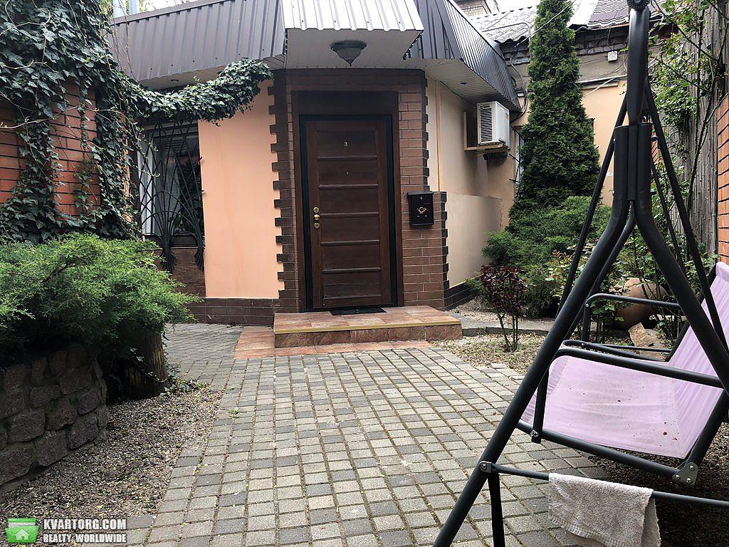 продам дом Днепропетровск, ул.Писаржевского - Фото 1