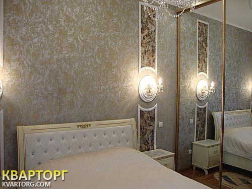 продам 3-комнатную квартиру Днепропетровск, ул.серова карла маркса - Фото 5