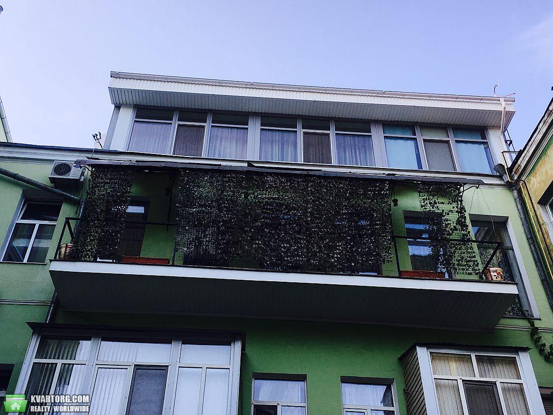 продам 5-комнатную квартиру Днепропетровск, ул.Карла Маркса - Фото 9