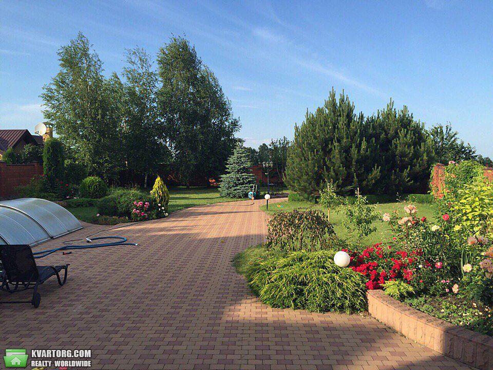 продам дом Днепропетровск, ул.Юбилейное - Фото 2
