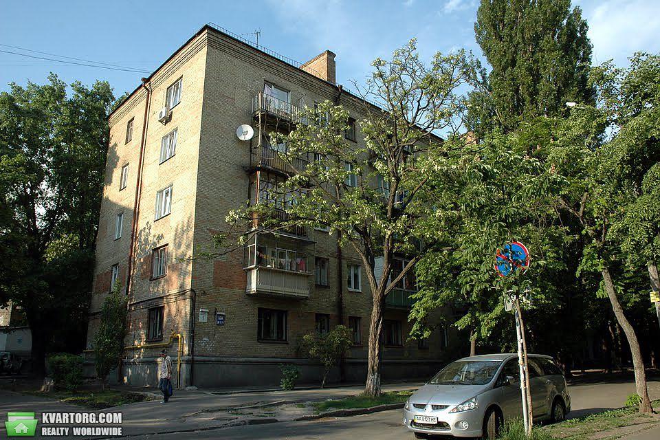 продам 1-комнатную квартиру. Киев, ул. Неманская . Цена: 32000$  (ID 2000828) - Фото 3