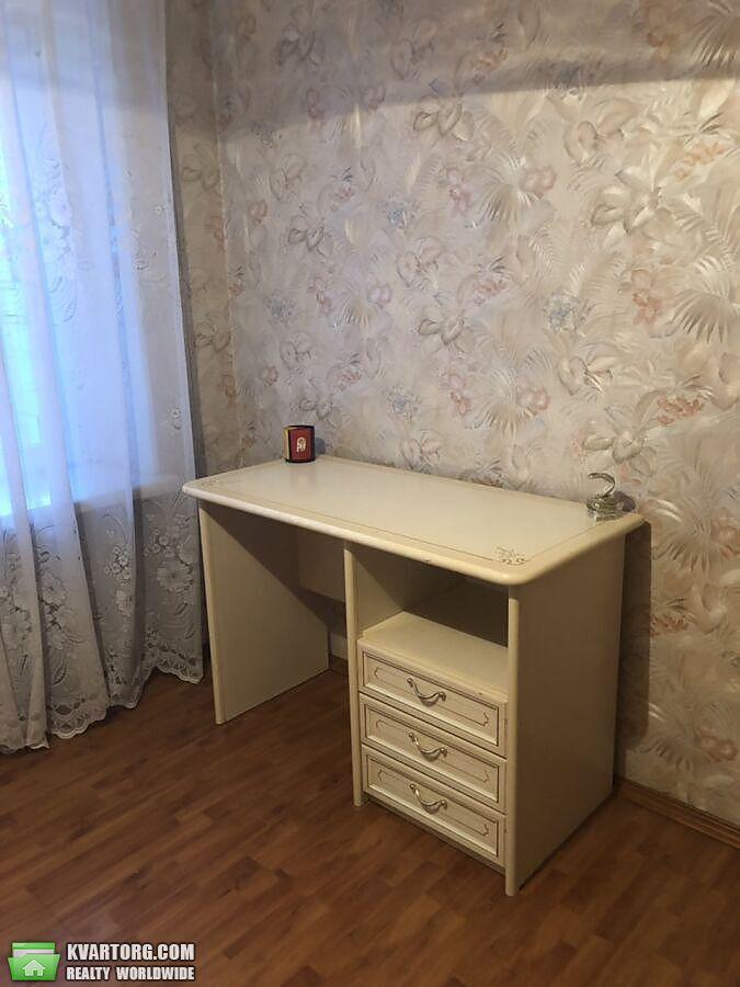 сдам 4-комнатную квартиру Днепропетровск, ул.Новокрымская 5 - Фото 2