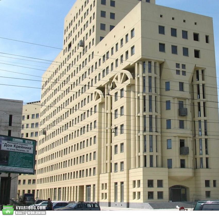 продам 3-комнатную квартиру Днепропетровск, ул.Рогалева 001 - Фото 2