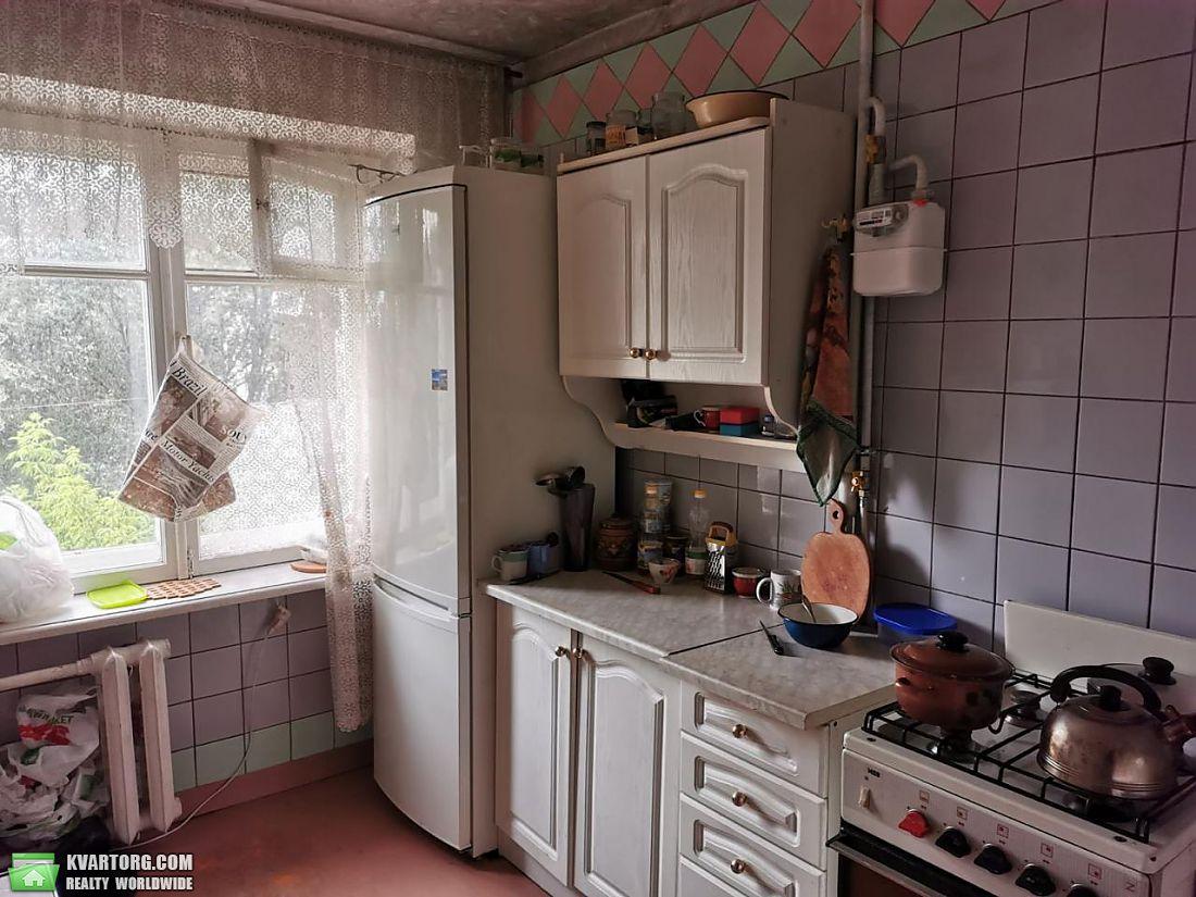 продам 4-комнатную квартиру Днепропетровск, ул.Прогрессивная - Фото 1