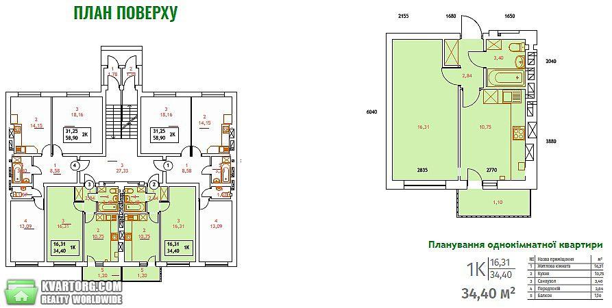 продам 1-комнатную квартиру Ирпень, ул. Курская 4 - Фото 2