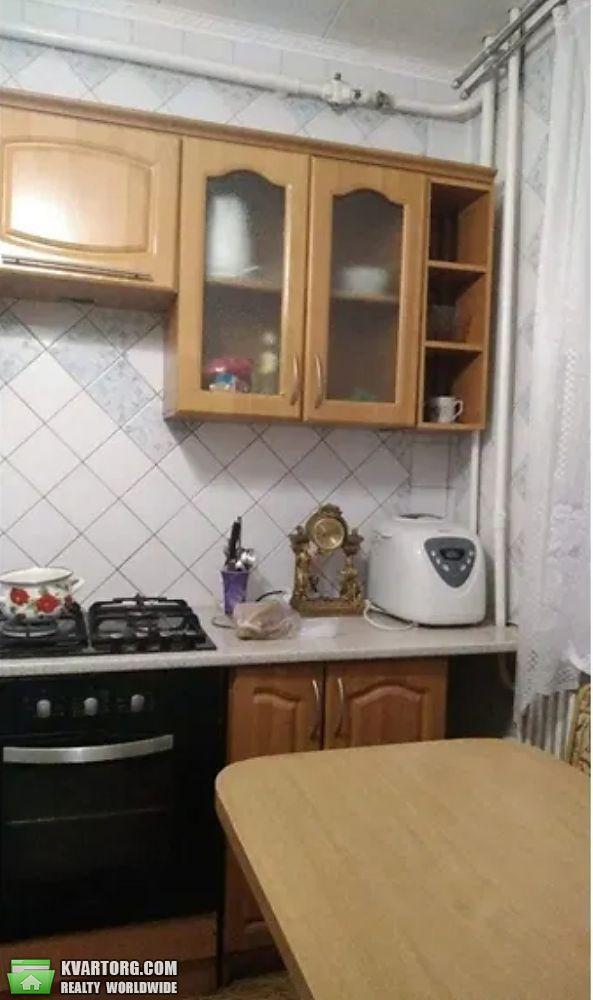 продам 3-комнатную квартиру Харьков, ул.дружбы народов - Фото 1