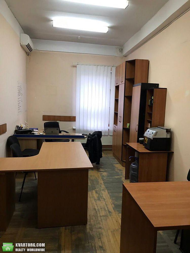 продам офис Днепропетровск, ул. Серова - Фото 4