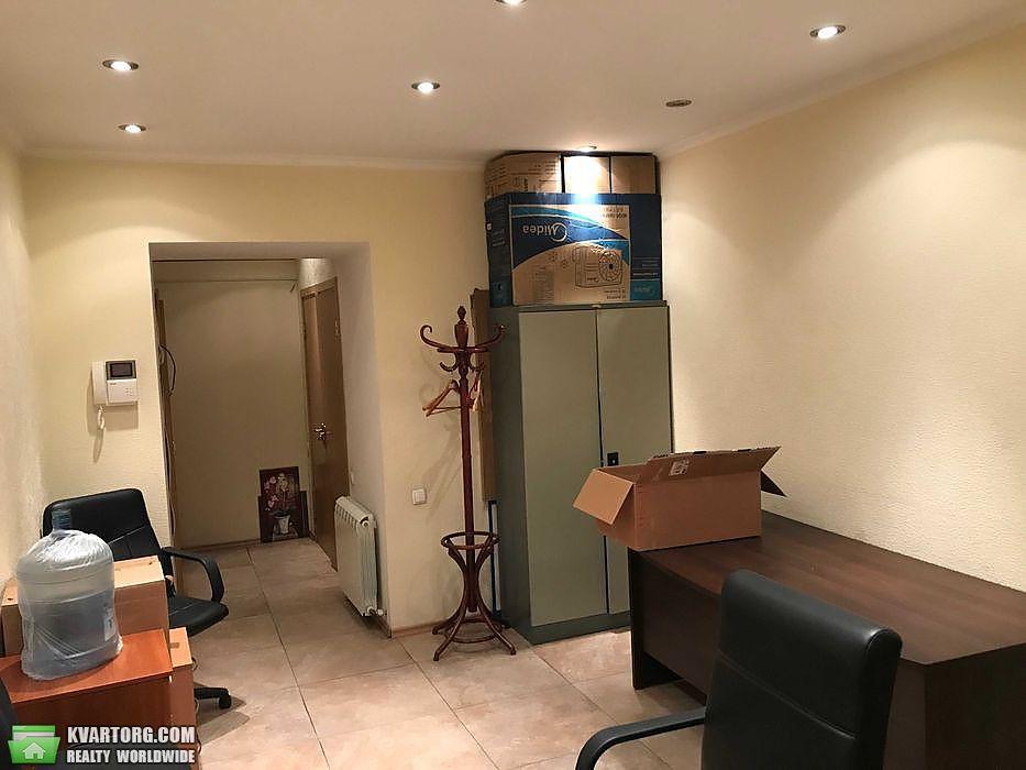 продам 3-комнатную квартиру Одесса, ул. Пушкинская - Фото 2