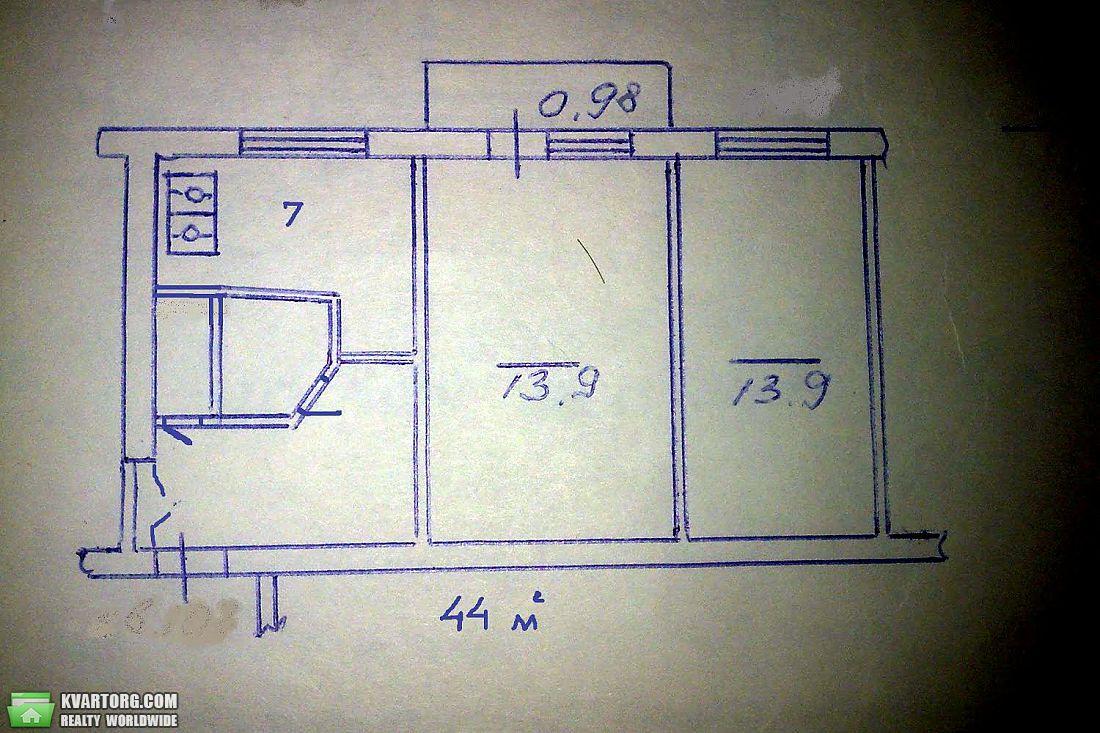 продам 2-комнатную квартиру Киев, ул. Братиславская 14 - Фото 1