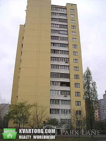 продам 4-комнатную квартиру. Киев, ул.Лайоша Гавро 11г. Цена: 105000$  (ID 1613180) - Фото 1