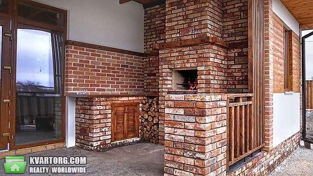 продам дом Днепропетровск, ул.Малиновая - Фото 2