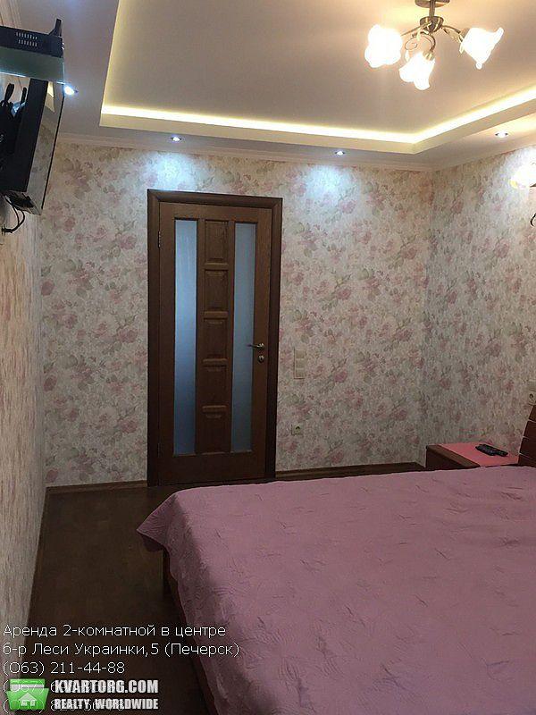 сдам 2-комнатную квартиру Киев, ул. Леси Украинки бул 5 - Фото 6