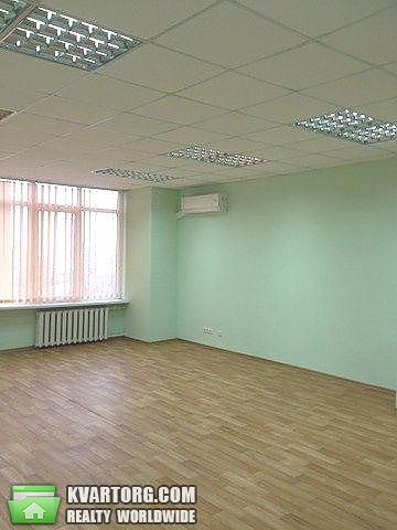 сдам офис Харьков, ул.Молочная - Фото 3