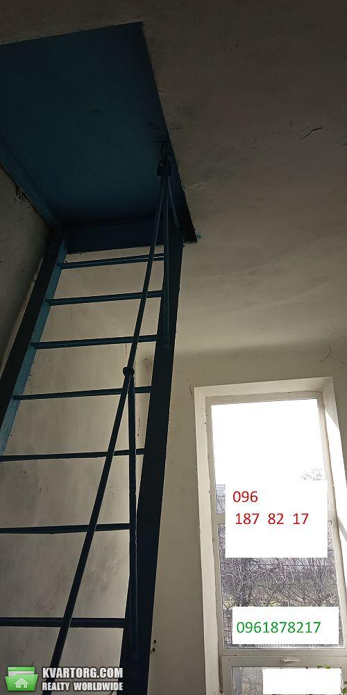 продам 3-комнатную квартиру Днепропетровск, ул.Васильевский - Фото 6