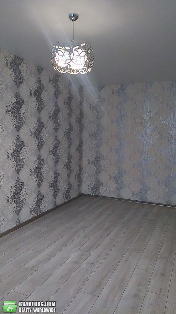 продам 1-комнатную квартиру Ирпень, ул.Г.Сковороды 17 - Фото 4
