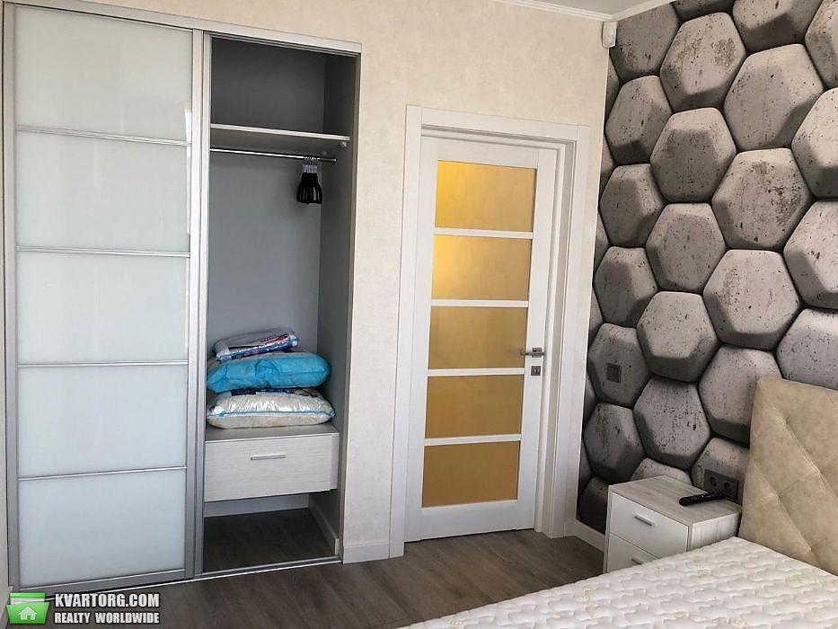 сдам 2-комнатную квартиру Харьков, ул.клочковская - Фото 3