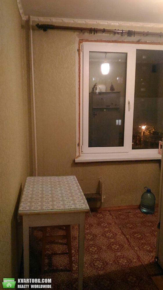 продам 1-комнатную квартиру Харьков, ул.Старошишковская 89 - Фото 4