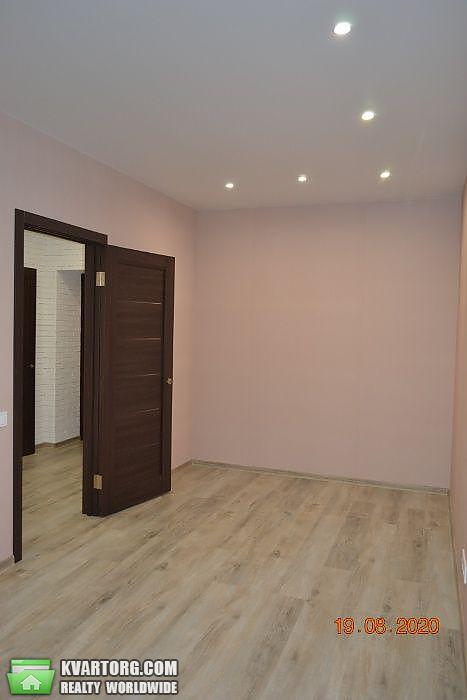 продам 1-комнатную квартиру Харьков, ул.ньютона - Фото 1