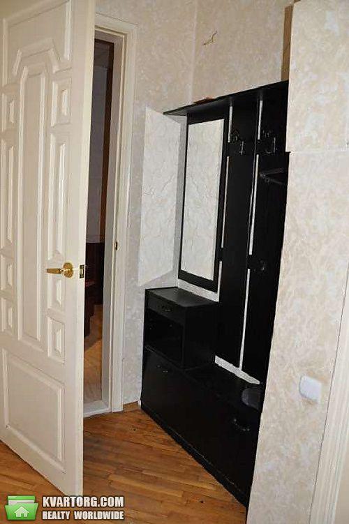 продам 3-комнатную квартиру Киев, ул. Бессарабская пл 5 - Фото 8