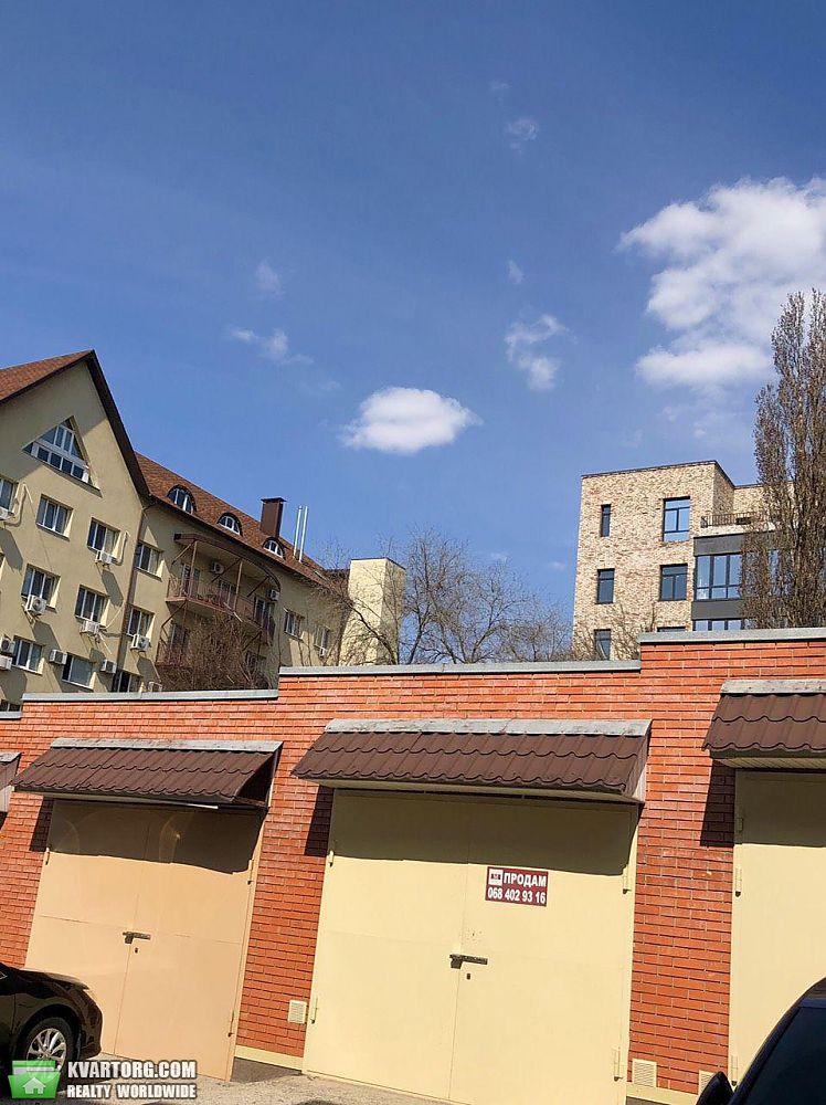 продам гараж Днепропетровск, ул.гоголя