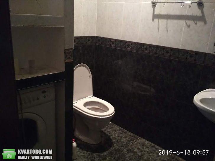 сдам 2-комнатную квартиру. Днепропетровск, ул.Гагарина проспект . Цена: 270$  (ID 2268815) - Фото 3