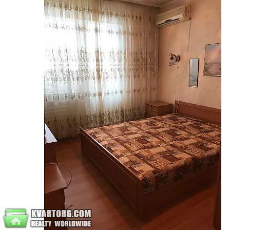 сдам 2-комнатную квартиру Киев, ул. Братиславская 2 - Фото 2