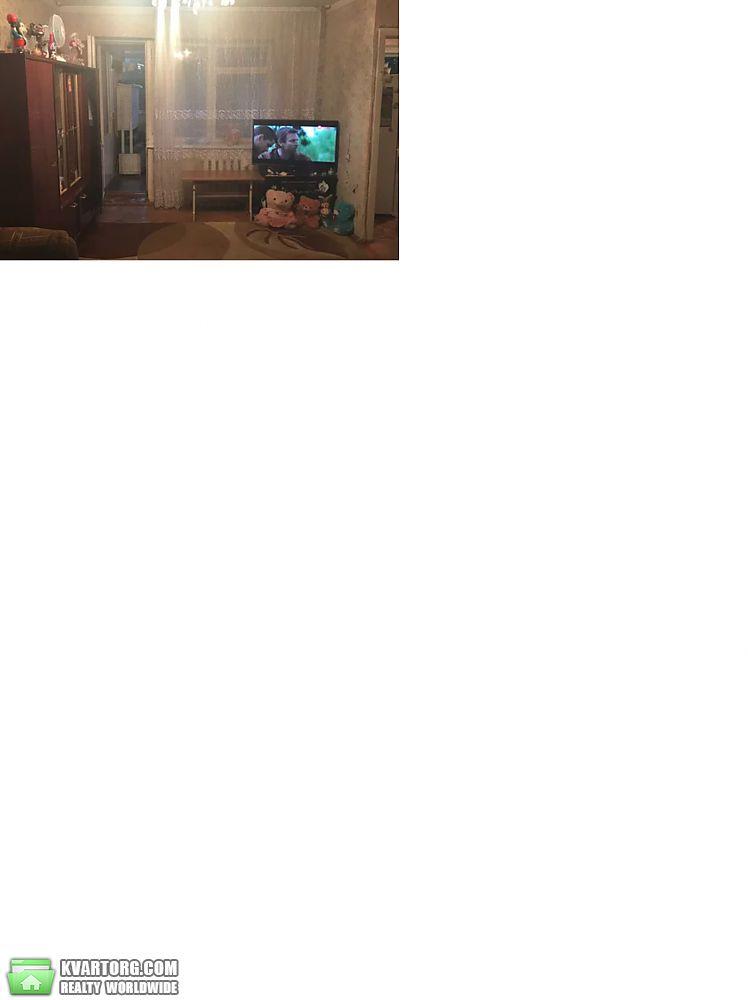 обмен 3-комнатную квартиру. Сочи, ул.ЦАНДЕРА 4. Цена: 38000$  (ID 1960905) - Фото 5