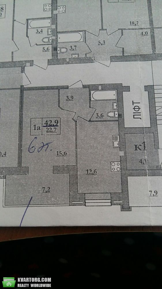 продам 1-комнатную квартиру. Днепропетровск, ул.свердлова 36. Цена: 33500$  (ID 2184162) - Фото 3