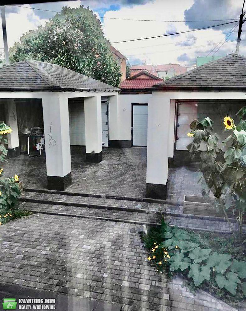 продам 3-комнатную квартиру Днепропетровск, ул.Великолукская - Фото 7