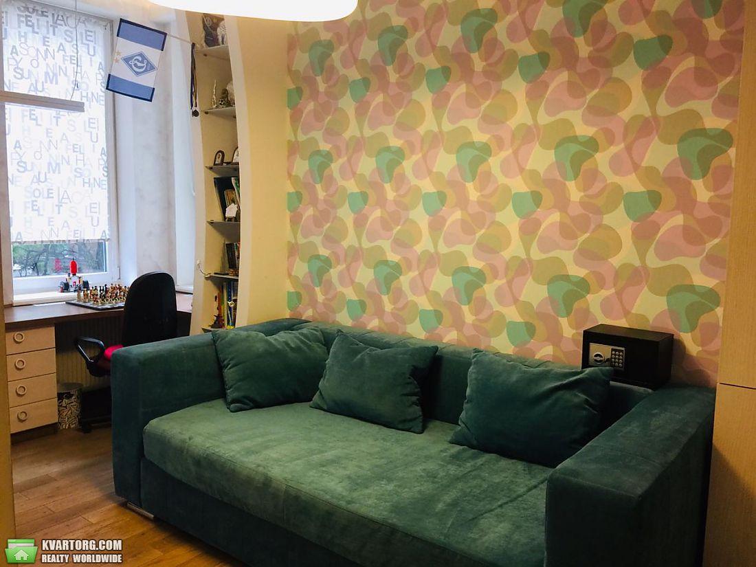 продам 4-комнатную квартиру Днепропетровск, ул.Жуковского - Фото 3