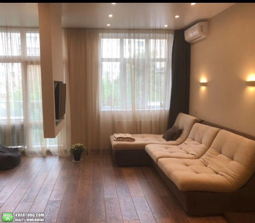 продам 2-комнатную квартиру Днепропетровск, ул.Клары Цеткин - Фото 1